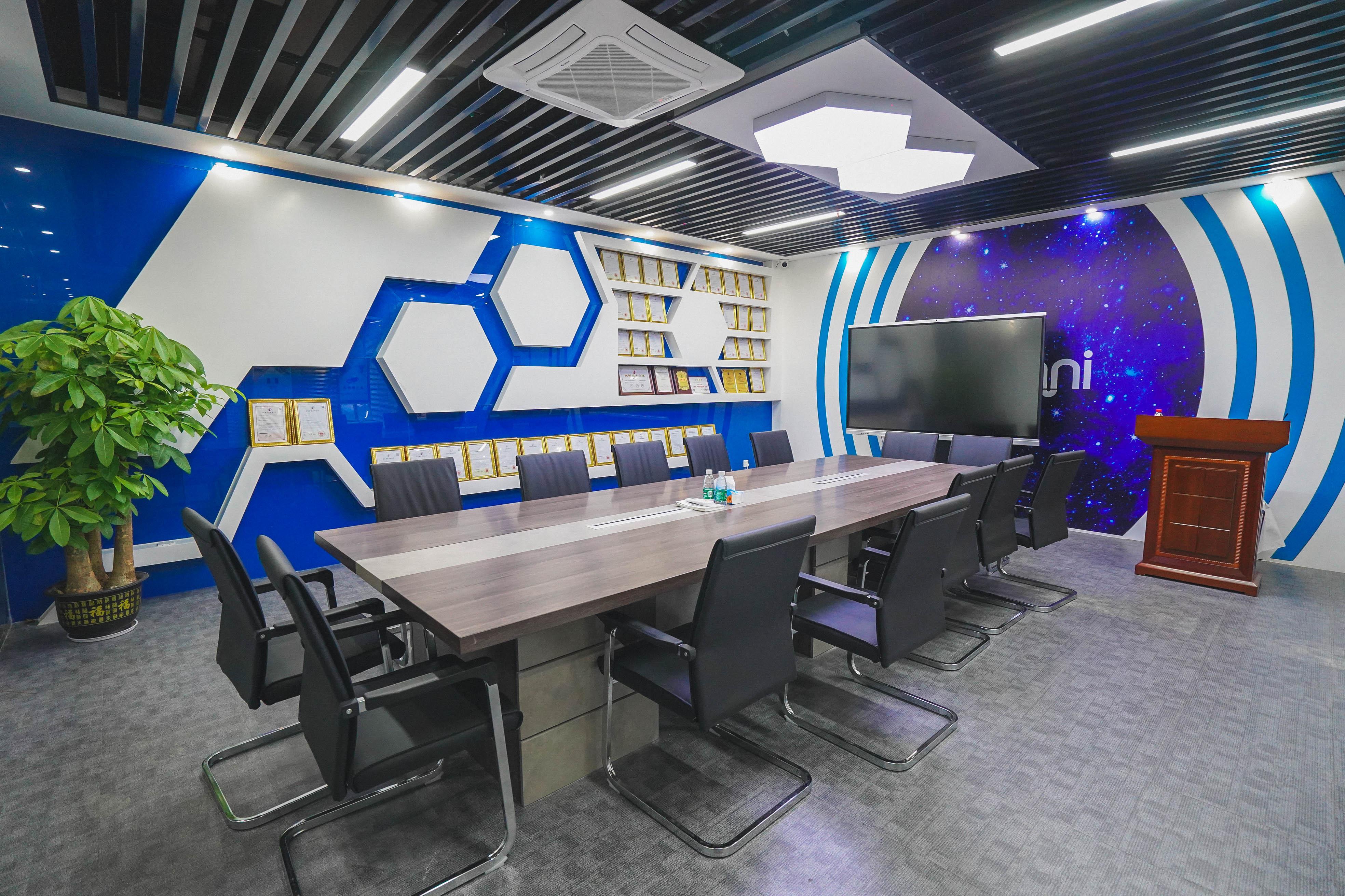 Meeting Room Ⅰ