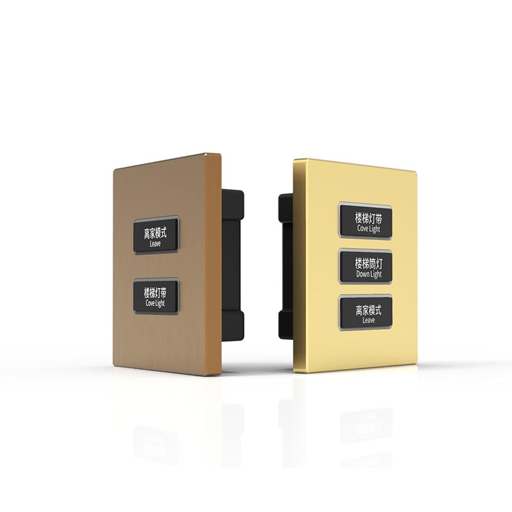 12VDC Wifi Wireless Switch Panel